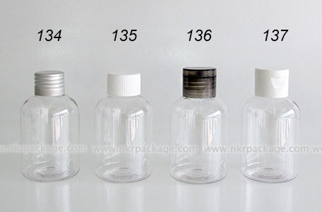 Cosmetic Bottle (1) 134-137