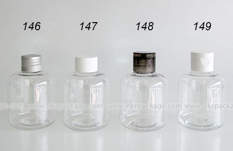 Cosmetic Bottle (1) 146-149