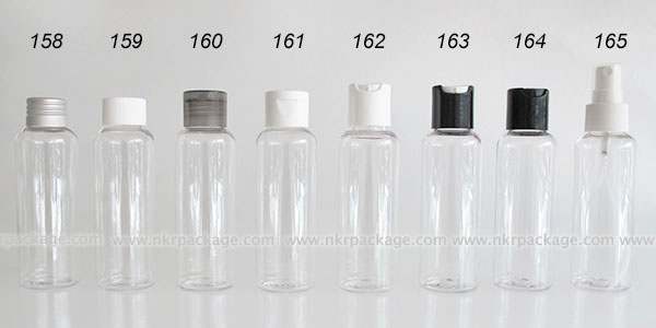 Cosmetic Bottle (1) 158-165