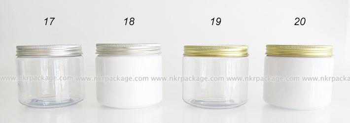 Jar 17-20