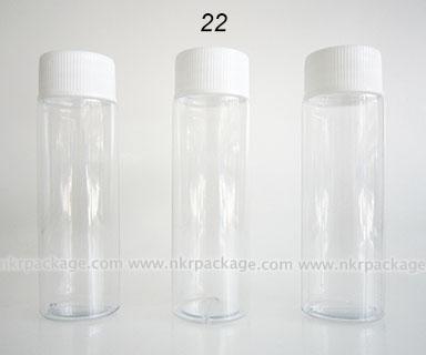 PVC Tube 80 ml.