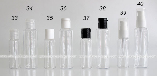 Cosmetic Bottle 33-40