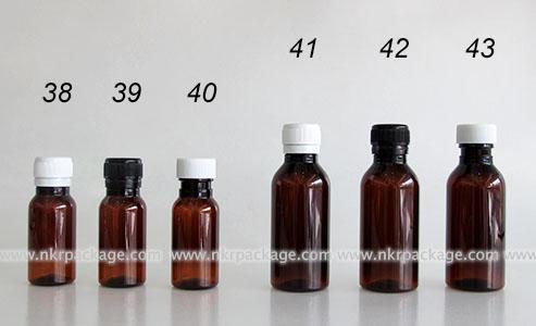 Medicine Bottle 38-43