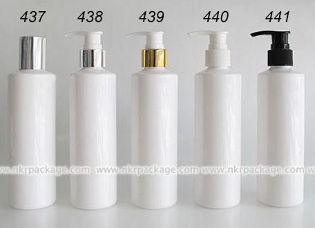 Cosmetic Bottle (2) 437-441