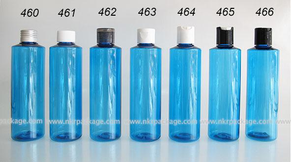 Cosmetic Bottle (2) 460-466