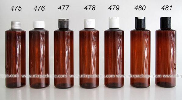 Cosmetic Bottle (2) 475-481