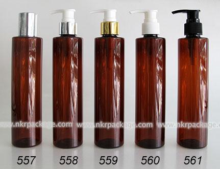 Cosmetic Bottle (2) 557-561