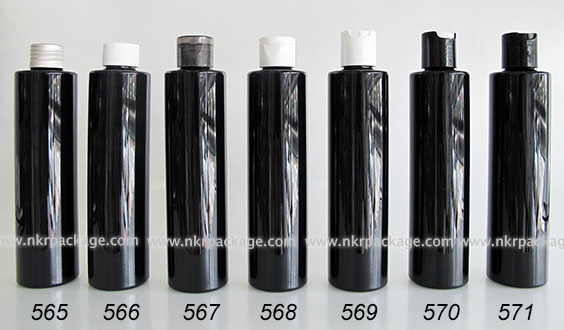 Cosmetic Bottle (2) 565-571