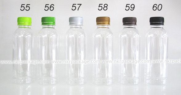 ขวดใส่น้ำดื่ม , ขวดน้ำผลไม้ และ ขวดใส่น้ำจิ้ม หมายเลข 55-60