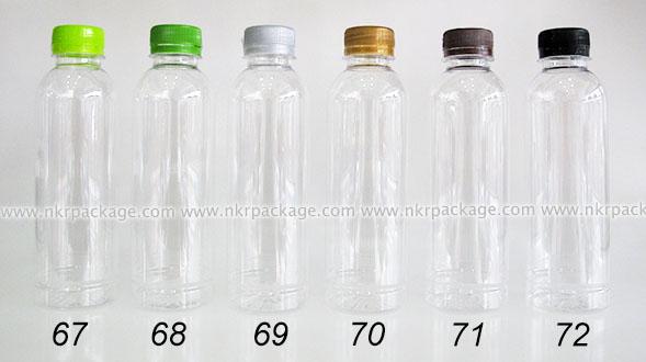 ขวดใส่น้ำดื่ม , ขวดน้ำผลไม้ และ ขวดใส่น้ำจิ้ม หมายเลข 67-72