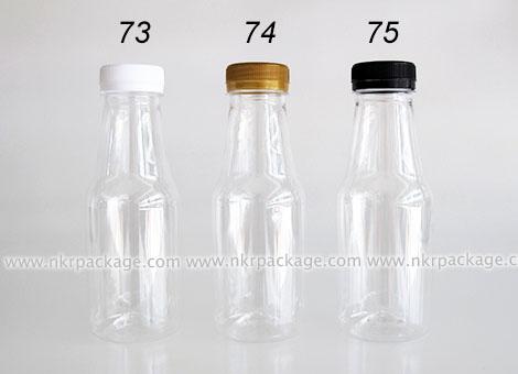 ขวดพลาสติก คอยาว 250 ml. + ฝาพลาสติก หมายเลข 73-75