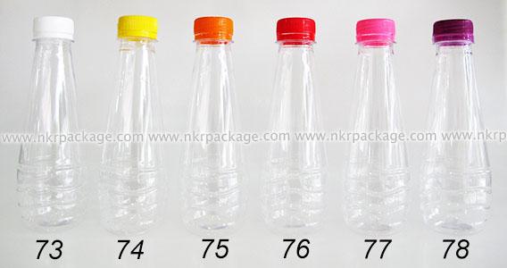 ขวดใส่น้ำดื่ม , ขวดน้ำผลไม้ และ ขวดใส่น้ำจิ้ม หมายเลข 73-78