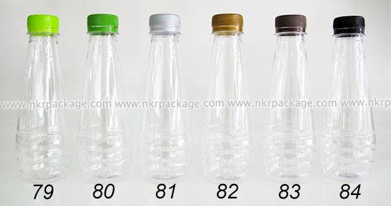 ขวดใส่น้ำดื่ม , ขวดน้ำผลไม้ และ ขวดใส่น้ำจิ้ม หมายเลข 79-84