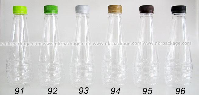 ขวดใส่น้ำดื่ม , ขวดน้ำผลไม้ และ ขวดใส่น้ำจิ้ม หมายเลข 91-96