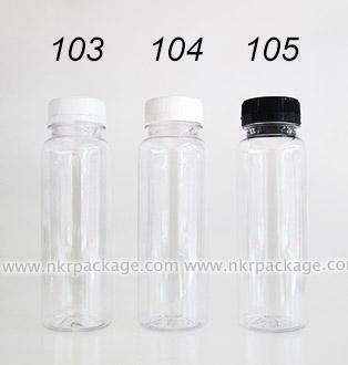 ขวดใส่น้ำดื่ม , ขวดน้ำผลไม้ และ ขวดใส่น้ำจิ้ม หมายเลข 103-105