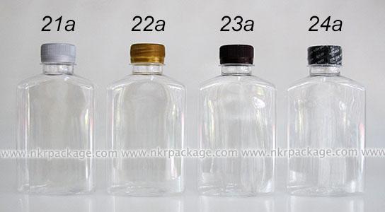 ขวดใส่น้ำดื่ม , ขวดน้ำผลไม้ และ ขวดใส่น้ำจิ้ม หมายเลข 21a-24a