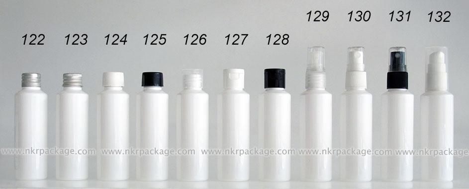 ขวดพลาสติก ขวดใส่เครื่องสำอาง (1) หมายเลข 122-132