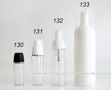 ขวดพลาสติก ขวดใส่เครื่องสำอาง แบบ 130-133