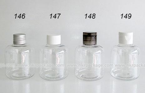 ขวดพลาสติก ขวดใส่เครื่องสำอาง แบบ 146-149
