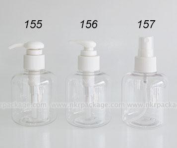 ขวดพลาสติก ขวดใส่เครื่องสำอาง แบบ 155-157