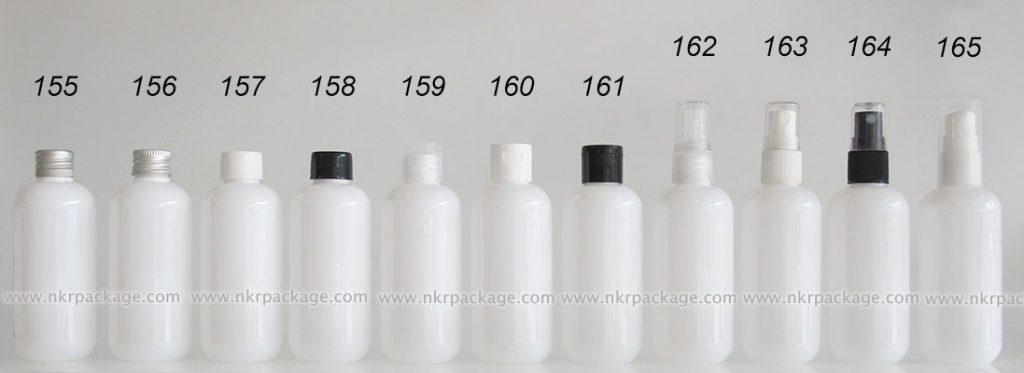 ขวดพลาสติก ขวดใส่เครื่องสำอาง (1) หมายเลข 155-165