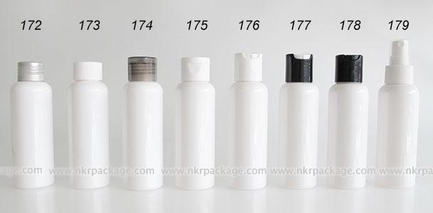ขวดพลาสติก ขวดใส่เครื่องสำอาง แบบ 172-179