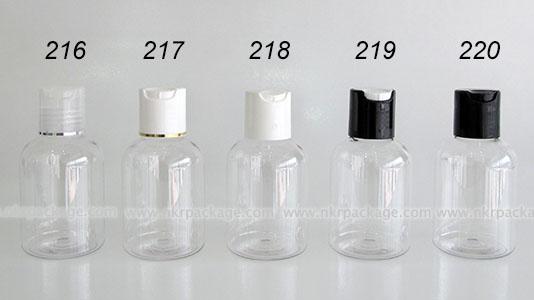ขวดพลาสติก ขวดใส่เครื่องสำอาง (1) หมายเลข 216-220