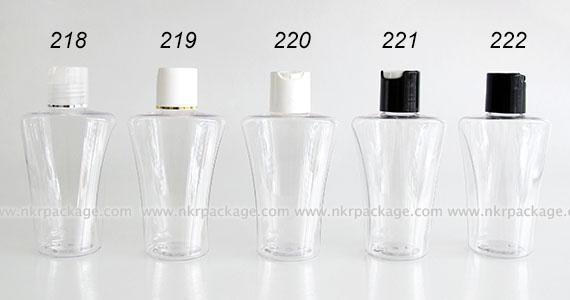 ขวดพลาสติก ขวดใส่เครื่องสำอาง แบบ 218-222