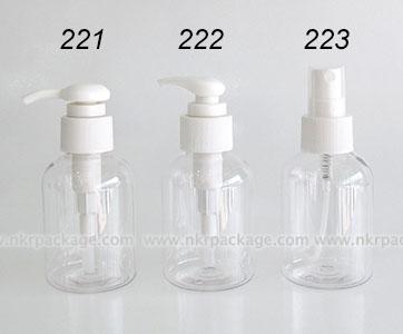 ขวดพลาสติก ขวดใส่เครื่องสำอาง (1) หมายเลข 221-223