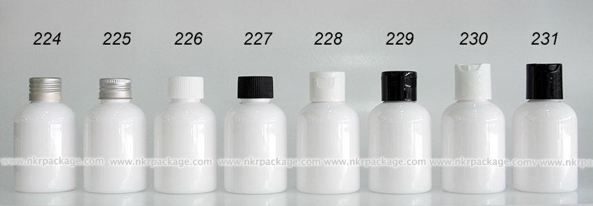 ขวดพลาสติก ขวดใส่เครื่องสำอาง (1) หมายเลข 224-231