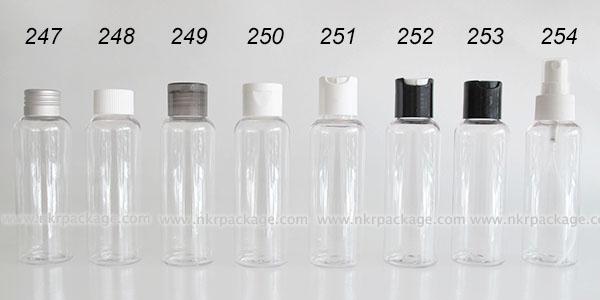 ขวดพลาสติก ขวดใส่เครื่องสำอาง (1) หมายเลข 247-254
