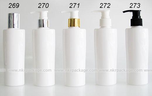 ขวดพลาสติก ขวดใส่เครื่องสำอาง แบบ 269-273