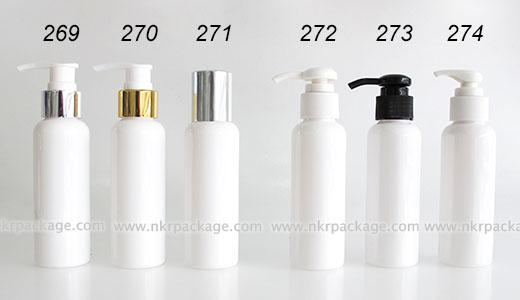 ขวดพลาสติก ขวดใส่เครื่องสำอาง (1) หมายเลข 269-274