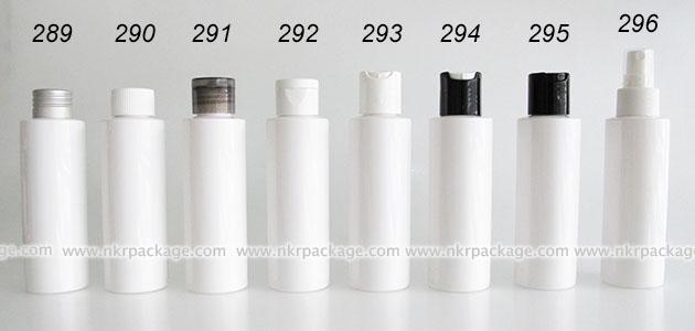 ขวดพลาสติก ขวดใส่เครื่องสำอาง (1) หมายเลข 289-296