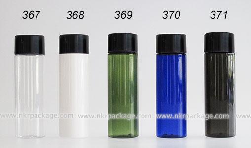 ขวดพลาสติก ขวดใส่เครื่องสำอาง (1) หมายเลข 367-371