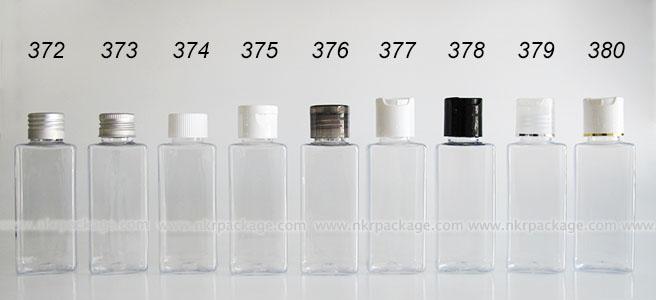 ขวดพลาสติก ขวดใส่เครื่องสำอาง (1) หมายเลข 372-380