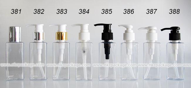 ขวดพลาสติก ขวดใส่เครื่องสำอาง (1) หมายเลข 381-388