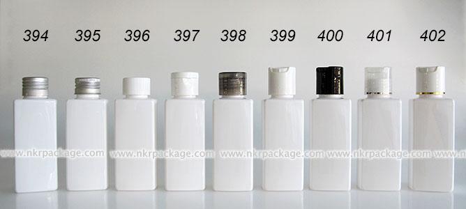 ขวดพลาสติก ขวดใส่เครื่องสำอาง (1) หมายเลข 394-402