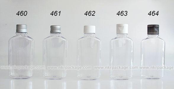 ขวดพลาสติก ขวดใส่เครื่องสำอาง (1) หมายเลข 460-464