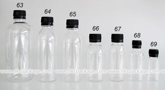 ขวดยา หมายเลข 63-69