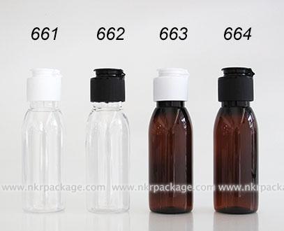 ขวดพลาสติก ขวดใส่เครื่องสำอาง (1) หมายเลข 661-664