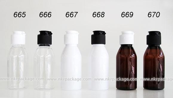 ขวดพลาสติก ขวดใส่เครื่องสำอาง (1) หมายเลข 665-670