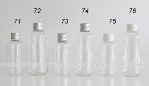ขวดพลาสติก ขวดใส่เครื่องสำอาง แบบ 71-76