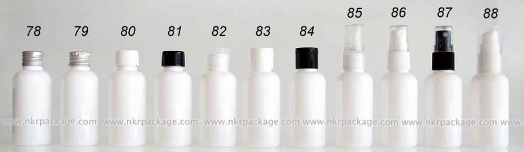 ขวดพลาสติก ขวดใส่เครื่องสำอาง (1) หมายเลข 78-88
