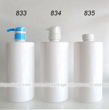 ขวดพลาสติก ขวดใส่เครื่องสำอาง หมายเลข 833-835