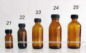 ขวดแก้วกลมสีชา หมายเลข 21-25