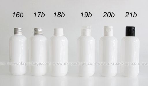 ขวดพลาสติก ขวดใส่เครื่องสำอาง (1) 16b-21b