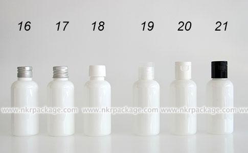 ขวดพลาสติก ขวดใส่เครื่องสำอาง (1) หมายเลข 16-21