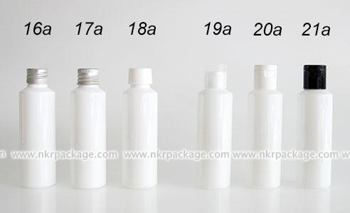 ขวดพลาสติก ขวดใส่เครื่องสำอาง (1) 16a-21a