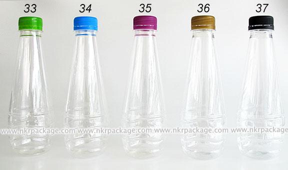 ขวดพลาสติก ทรงหยดน้ำ 330 ml. ใส + ฝาพลาสติก หมายเลข 33-37